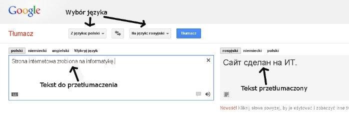 Tłumacz Google – ułatwia życie